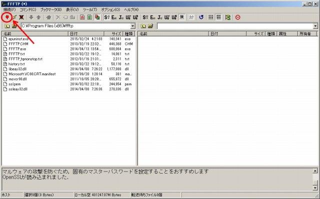 SolidExplorerClassicのFTP共有への接続設定(FFFTP)1