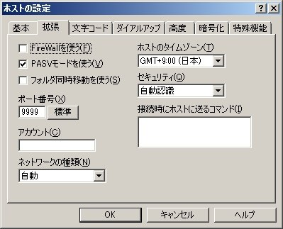 SolidExplorerClassicのFTP共有への接続設定(FFFTP)4