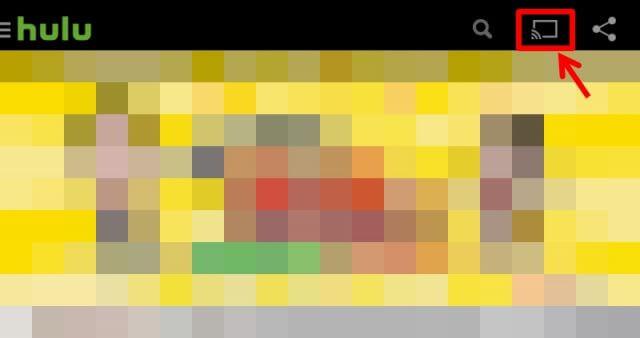 HuluアプリのChromecastアイコン