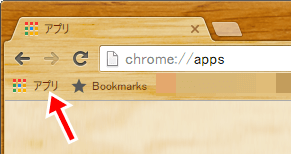 chrome-toolbar-app-icon