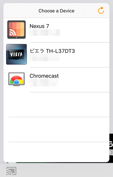 device-choice-menu-ipad